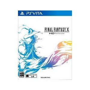 ◆送料無料・即日発送◆PS Vitaファイナルファンタジー10(X) HDリマスター新品13/12/26|item-7749086