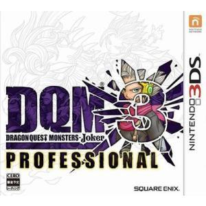 ◆送料無料・即日発送◆3DS ドラゴンクエストモンスターズ ジョーカー3 プロフェッショナル DQM3 新品17/02/09|item-7749086