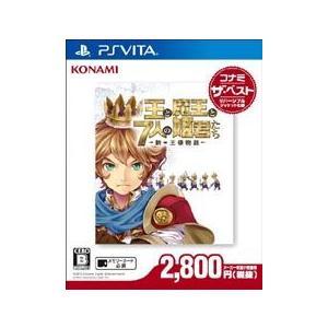 PS VITA Best 王と魔王と7人の姫 管理:420268 の商品画像