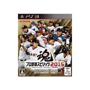 ◆送料無料・即日発送◆PS3プロ野球スピリッツ2015 新品15/03/26 item-7749086