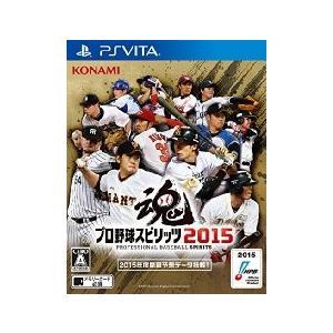 ◆送料無料・即日発送◆PS Vita プロ野球スピリッツ2015 新品15/03/26 item-7749086