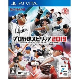 ◆送料無料・即日発送◆PS Vita プロ野球スピリッツ2019 プロスピ 新品19/07/18|item-7749086