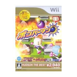 ◆送料無料・即日発送◆Wiiボンバーマン(ハドソン・ザ・ベスト)【Wii版】 新品09/09/24|item-7749086