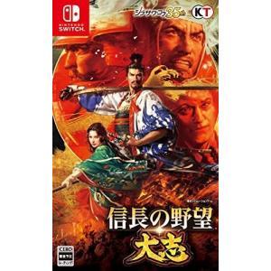 ◆送料無料・即日発送◆Switch 信長の野望・大志 【Nintendo Switch版】 新品17/11/30 item-7749086
