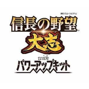 ◆送料無料・即日発送◆※Switch 信長の野望・大志 with パワーアップキットプレミアムBOX 限定版 新品18/11/29 item-7749086