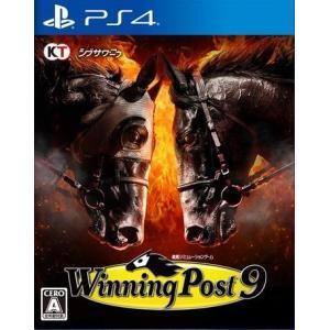◆送料無料・即日発送◆PS4 ウイニングポスト9 Winning Post 9 ウイポ9 新品19/03/28|item-7749086