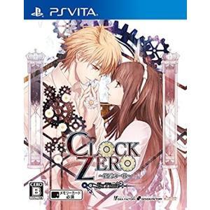 ◆送料無料・即日発送◆PS Vita CLOCK ZERO(クロックゼロ) ~終焉の一秒~ ExTime 新品15/04/23|item-7749086