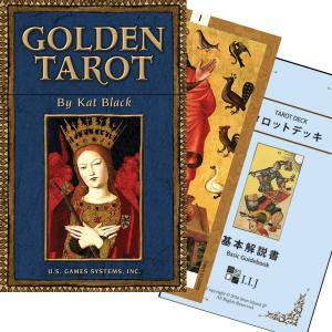 タロットカード ゴールデン・タロット GOLDEN TAROT item-island-jp2