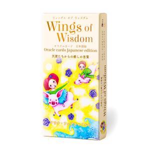 ウィングス・オブ・ウィズダム オラクルカード 日本語版 Wings of Wisdom Japane...