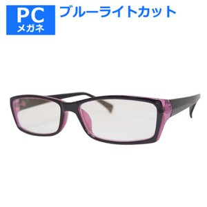 ブルーライト低減 パソコン用メガネ カラー5種