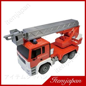 鈴木建設シリーズ 緊急車両 はしご消防車 RC205