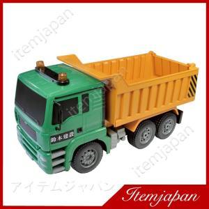 鈴木建設シリーズ 緊急車両 ダンプトラック RC203