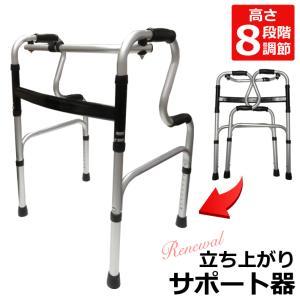 歩行器 高齢者 高さ7段階調節 介護 リハビリ 室内 屋内 折り畳み 折りたたみ シルバー 立ち上がり補助 敬老の日 プレゼント K-226 黒 赤|item-japan