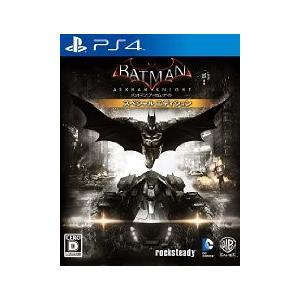 ◆即日発送◆PS4 バットマン:アーカムナイト スペシャルエディション 新品16/03/10|item2gouten