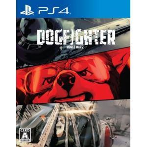 ◆前日発送◆PS4 DOGFIGHTER -WW2- ドッグファイター ワールドウォーツー 予約19/06/27 item2gouten