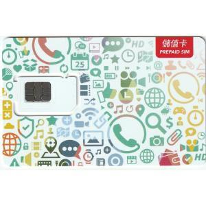 【CSL】アジア8ヶ国 4G-LTE/3G 8日間 5GB(日本・韓国・タイ・シンガポール・マレーシ...