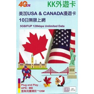 【KK】アメリカ (AT&T・T-Mobile)、カナダ(Rogers・Bell) 4G-LTE/3...