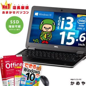 【保証あり】 中古ノートパソコン ノートパソコン ノートPC Windows10 Corei3 メモリ8GB SSD128G Office付き マニュアル付 電源アダプター 店長おまかせパソコン itemlab