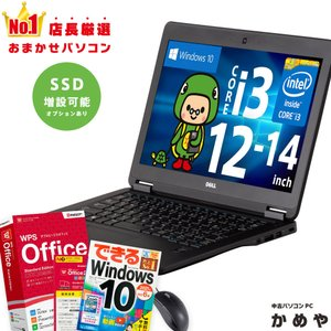 【保証あり】 中古ノートパソコン ノートパソコン ノートPC Windows10 Corei3 メモリ8GB SSD128G Office付き マニュアル付 12 14 インチ 店長おまかせパソコン itemlab