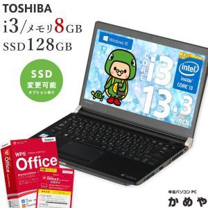 【保証あり】中古ノートパソコン ノートパソコン ノートPC Windows10 Corei3 メモリ8GB SSD128GB 13.3インチ WPSOffice DVDドライブ付き TOSHIBA dynabook R73/B itemlab