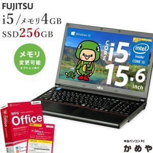 【保証あり】 中古ノートパソコン ノートパソコン ノートPC Windows10 Corei5 メモリ4GB SSD256GB WPSOffice 15.6インチ DVDドライブ FUJITSU LIFEBOOK A574/KX itemlab
