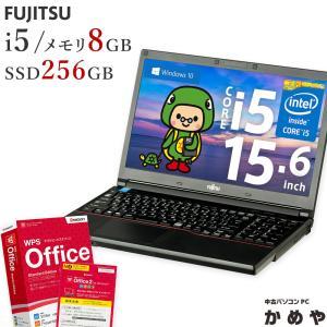 【保証あり】 中古ノートパソコン ノートパソコン ノートPC Windows10 Corei5 メモリ8GB SSD256GB WPSOffice 15.6インチ DVDドライブ FUJITSU LIFEBOOK A574/KX itemlab