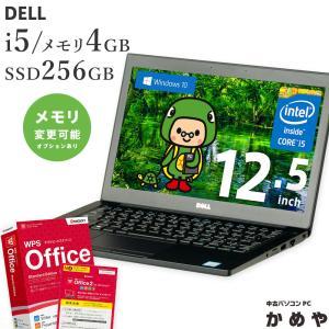 【保証あり】中古ノートパソコン ノートパソコン ノートPC Windows10 Corei5 メモリ4GB SSD256GB WPSOffice 12.5inch 秒速起動 DELL Latitude E7280 itemlab