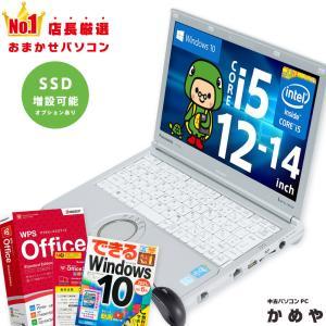 【保証あり】 中古ノートパソコン ノートパソコン ノートPC Windows10 Corei5 メモリ 8GB SSD 128GB 12インチ WPSOffice マニュアル付き 店長おまかせパソコン itemlab