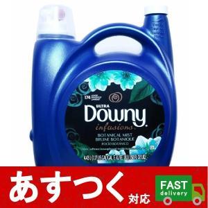 (ダウニー ボタニカルミスト 衣料用柔軟剤 4.43L)紺色ボトル Downy インフュージョン ウルトラダウニー 洗剤 洗濯 柔軟剤 コストコ 584011