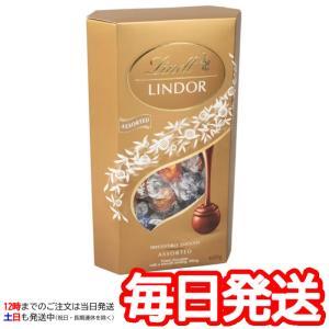 (1袋 リンツ リンドール チョコレート 600g)Lindt LINDOR アソート5種類 コストコ ミルク ホワイト キャラメル ダーク EXダーク