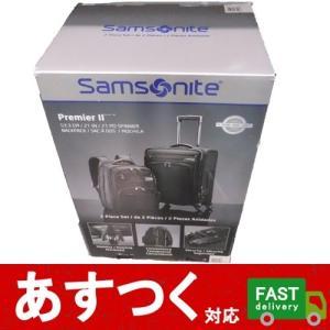 (2個セット サムソナイト 21インチスーツケース+バックパック TSAロック付き)Somsonite Spinner Mochila 出張 旅行 便利 コストコ