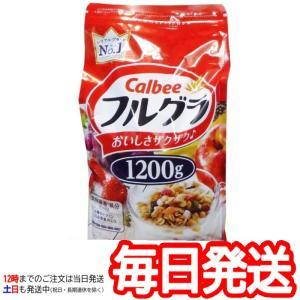 (1袋 カルビー フルグラ 1200g)シリアル フルーツグラノーラ 1.2kg 食物繊維 ビタミン 鉄分 フレーク 牛乳 ヨーグルト 栄養 朝 コストコ