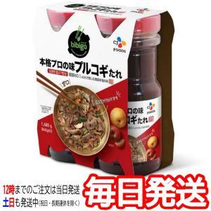 (2本セット CJ プルコギのたれ プルコギ韓国風 焼肉のタレ 840g×2個)プルコギヤンニョム 本格 プロの味 韓国料理 コストコ|itemp-yh