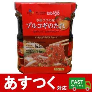 (2本セット CJ プルコギのたれ プルコギ韓国風 焼肉のタレ 840g×2個)プルコギヤンニョム 本格 プロの味 韓国料理 コストコ|itemp-yh|02
