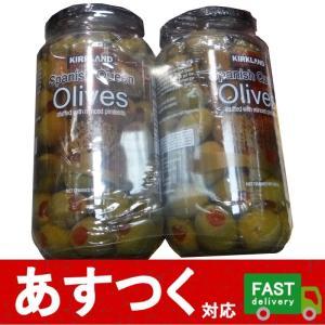 (2個セット カークランド スパニッシュ クイーン オリーブ 595g×2個)スペイン産オリーブの瓶詰め SPANISH QUEEN OLIVES コストコ 1083623|itemp-yh