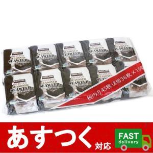 Kirkland カークランド 韓国海苔 お徳用パック  1袋に8切x36枚が入った袋が、10袋セッ...