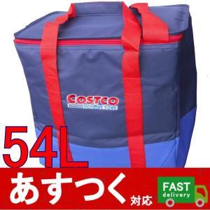 (大 コストコ クーラーバッグ 約54L)アウトドアで保冷や保温に大活躍 ショッピングバックやクーラーボックスとして 大きくて便利 592761 コストコ