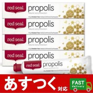 (4個セット red seal レッドシール プロポリス配合歯みがき 160g×4本)propolis 虫歯 口臭 予防 ミツバチ 歯みがき 粉 セット コストコ 591631|itemp-yh