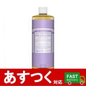 メイクアップアーティストやスーパーモデルも愛用する、オーガニック原料から作られたカスチール石鹸(※)...