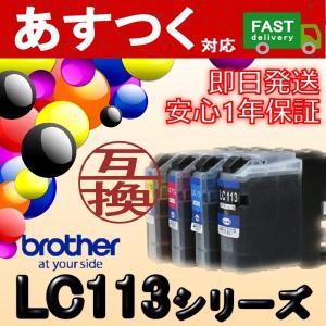 (選択単品 LC113シリーズ)LC113BK LC113C...