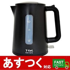 (T-FAL 電気ケトル 1.7L ブラック KO2008JP)ティファール エレメント 電気 湯沸...