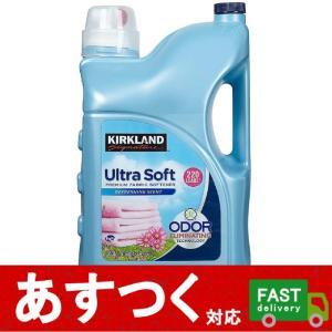 (カークランド ウルトラソフト 液体衣料用柔軟剤 5.53L)青色ボトル 220回 液体 リキッド ...