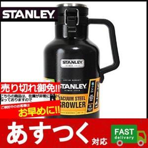 (STANLEY スタンレー 真空断熱ボトル グロウラー 1.89L メタルブラック)スタンリー ステンレス製携帯用魔法瓶 グローラー スタンレイ 水筒 9999000|itemp