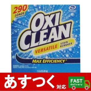 (1箱 オキシクリーン 4.98kg)大人気の漂白剤 OXICLEAN シミ取り 洗剤  掃除 強力...