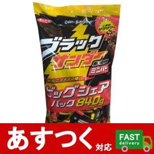 (1袋 有楽製菓 ブラックサンダー ビッグシェアパック 84...