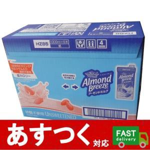 (6本セット アーモンドブリーズ 砂糖不使用 1L×6個)アーモンドミルク 低カロリー 紙パック飲料 ブルーダイヤモンド ALMOND BREEZE 585245 コストコ