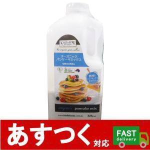 (小分け1本 キアラピュアフーズ オーガニック パンケーキミックス 325g)ホットケーキミックス 有機 小麦粉 コストコ 575799