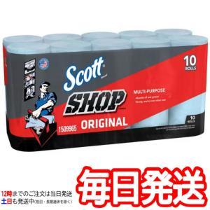 (スコット ショップタオル ブルーロール 55枚×10ロール)柔軟で丈夫な厚めのペーパーウエス 整備...