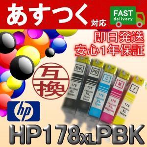 【高品質・即日発送・安心1年保証】      ■高品質    弊社のインクカートリッジは、ISO90...