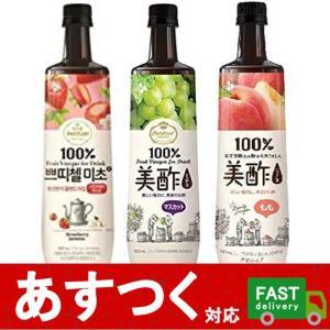 (3本セット CJ ミチョ 美酢 いちご&ジャスミン マスカット もも 900ml×3個)韓国 健康酢 果実 飲むお酢 バラエティセット コストコ 587388